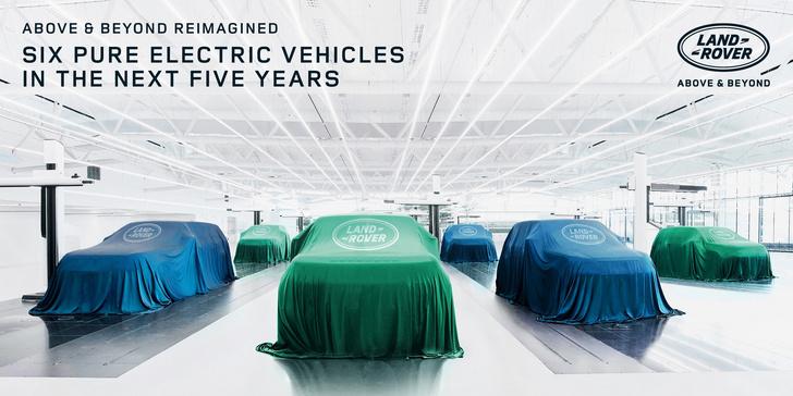 Фото №3 - Jaguar будет лечиться электричеством: знаменитый бренд отказывается от бензина и дизеля