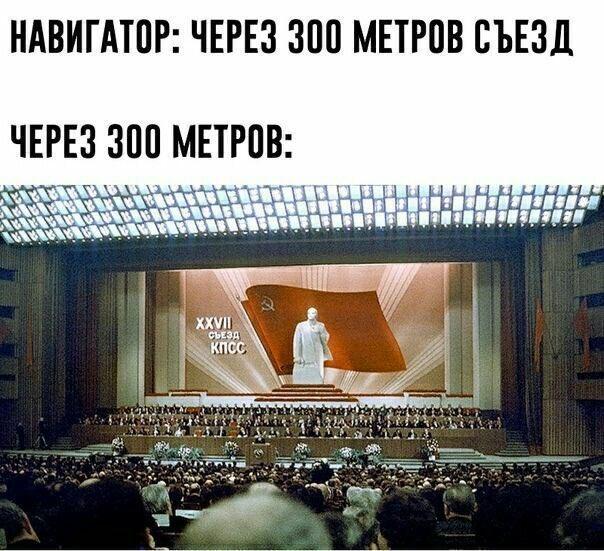 Фото №1 - Лучшие шутки про победу КПРФ на выборах в Госдуму