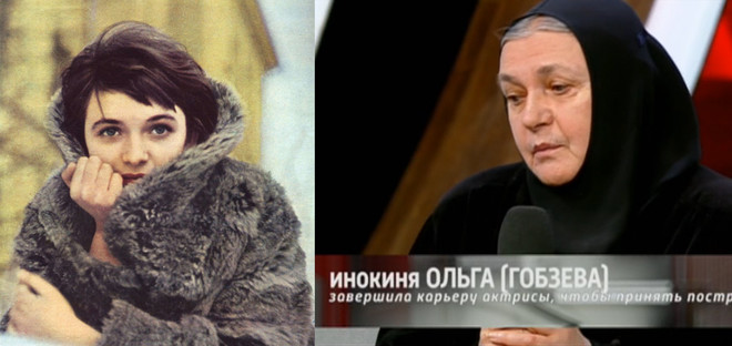 Где они сейчас: Ольга Гобзева