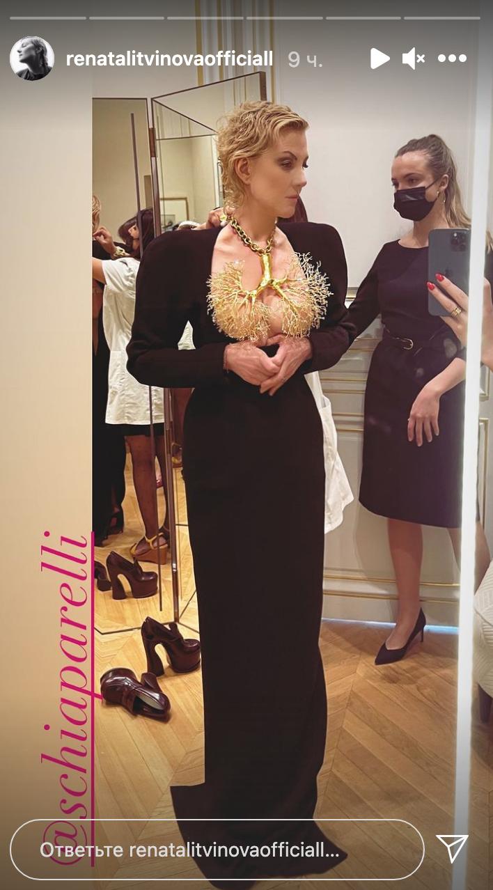 Фото №20 - Самые откровенные платья Каннского кинофестиваля (много фото)