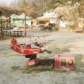 Фото №12 - 8 самых жутких мест в Южной Корее