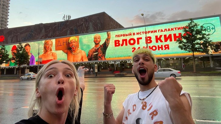 Фото №1 - Настя Ивлеева устроит драг-шоу в Москве