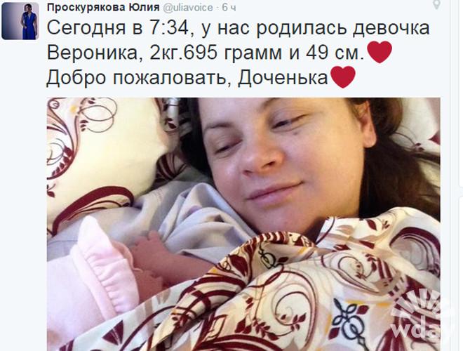Юлия Проскурякова с дочкой фото
