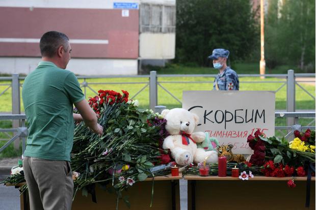 Фото №1 - Заслонили телом: истории двух женщин, спасших учеников казанской школы