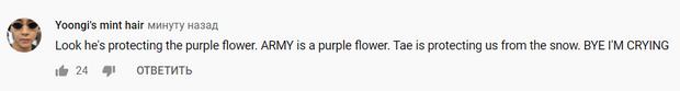 Фото №2 - Ви сделал подарок любимым ARMY: новый трек Snow Flower 💜