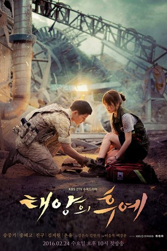 Фото №4 - Почитать и посмотреть: книги корейских авторов, по которым сняли фильмы и дорамы