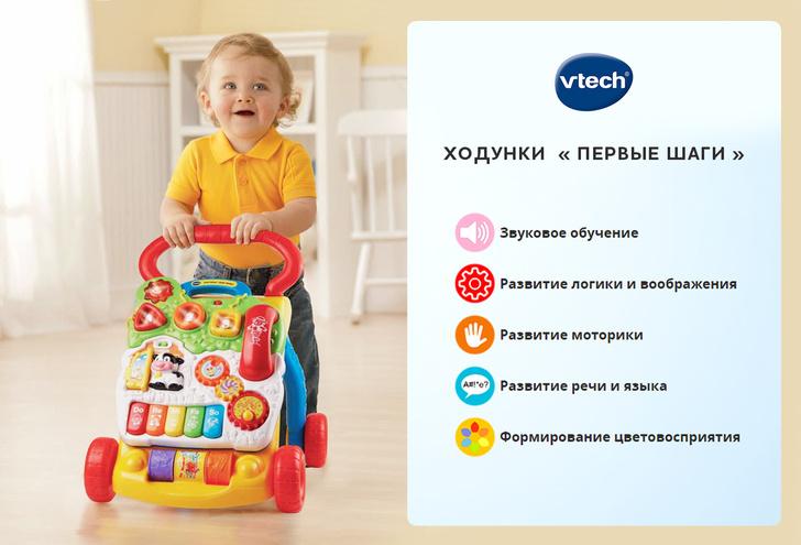 Фото №6 - Развитие ребенка: учим малыша ползать и ходить