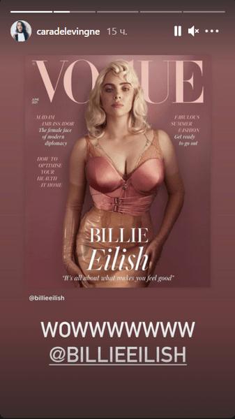 Фото №6 - Неожиданно сексуальная фотосессия Билли Айлиш сводит с ума интернет