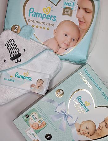 Фото №2 - Идеальный подарок для младенца от Pampers