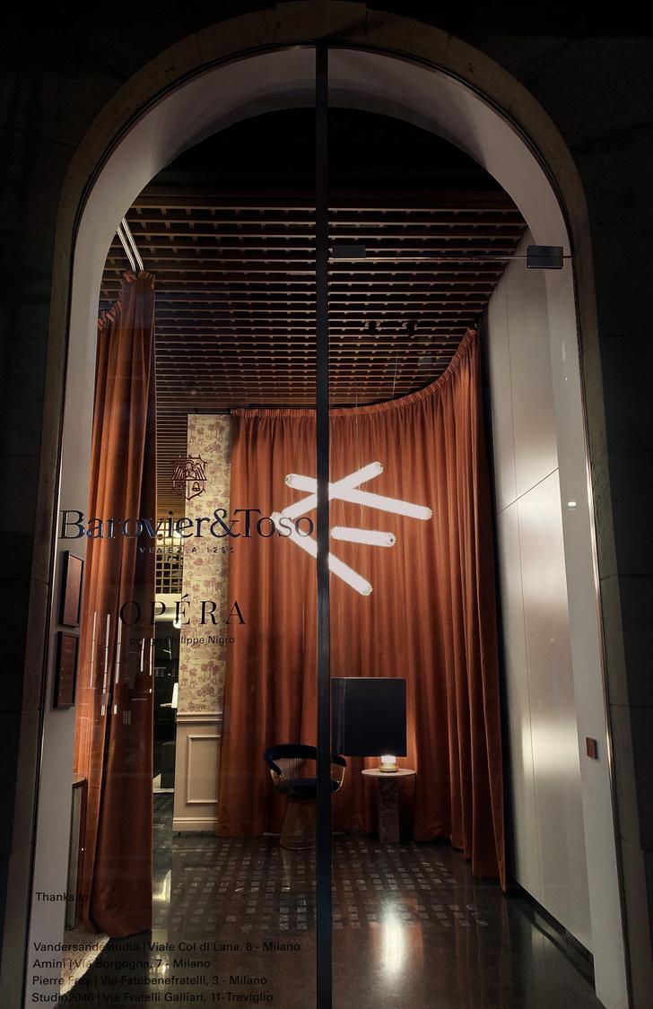 Фото №10 - Opéra: новая коллекция Barovier & Toso по дизайну Филиппа Нигро