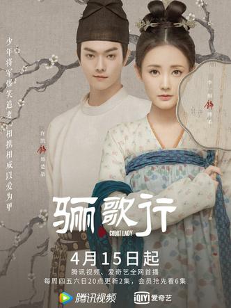 Фото №7 - Самые красивые китайские актеры 👼🏻