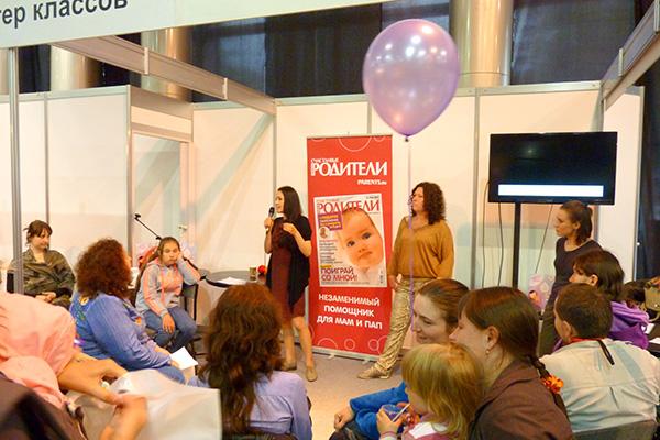 Фото №13 - Журнал «Счастливые родители» на «Фестивале беременных и младенцев WAN Expo»