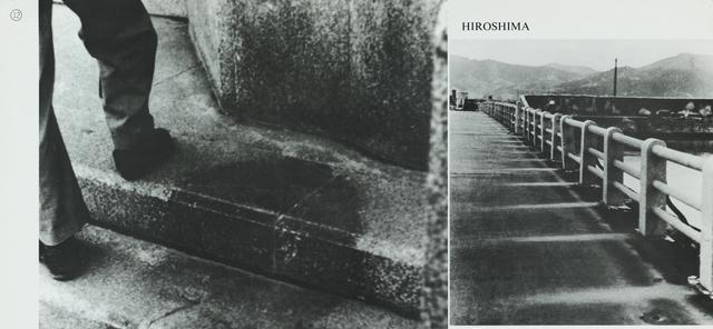 Фото №3 - Почему после взрыва в Хиросиме на домах остались тени людей?