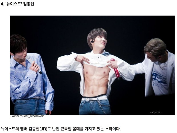 Фото №2 - Корейские мальчики-знаменитости с самым шикарным прессом 😍
