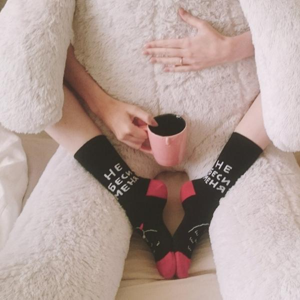 Фото №1 - Что будет с телом, если ты станешь спать в носках