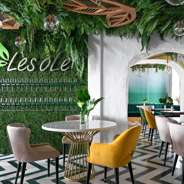 Фото №1 - Осеннее меню и ежедневные акции в уютном ресторане Les Ole