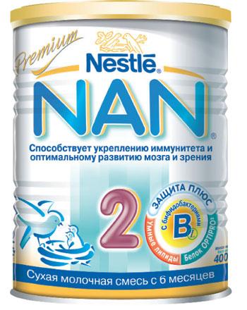 Фото №3 - Адаптированные смеси: заменители грудного молока