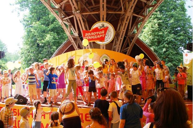 Фото №1 - 31 мая состоится праздник мороженого