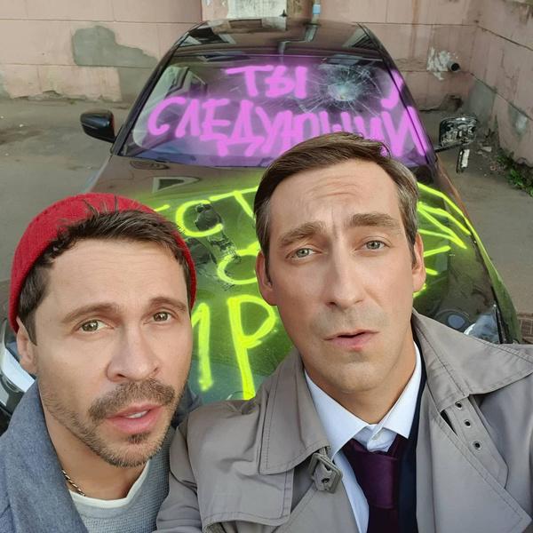 Артем Ткаченко и Павел Деревянко фото