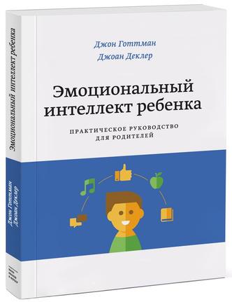 Фото №14 - Книги для мам, подруг и бабушек к 8 Марта