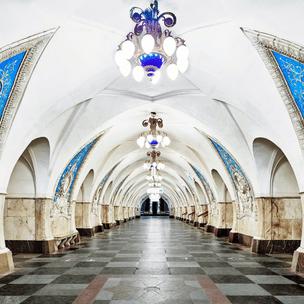 Фото №12 - Гадаем по станциям метро: где ты встретишь свою любовь? ❤️