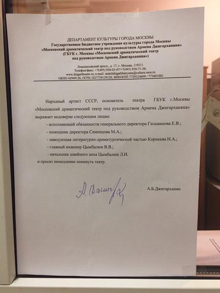 Фото №2 - Жена Армена Джигарханяна согласилась на развод в обмен на мужа