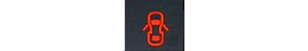 Фото №52 - Самый полный гид по контрольным лампам приборной панели твоего автомобиля