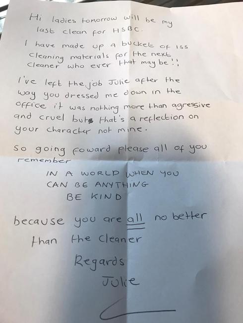 Уборщица написала сотрудникам банка обличающее письмо и уволилась