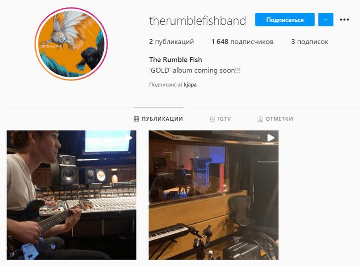 Фото №3 - Hot News! Кей Джей Апа и его группа The Rumble Fish скоро выпустят первый альбом 🥳