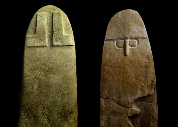 Фото №1 - В Иране нашли храм, построенный 7 000 лет назад