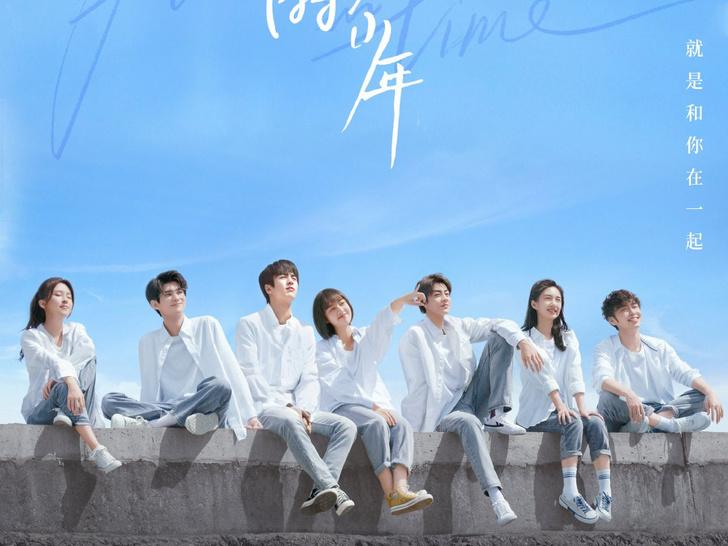 Фото №7 - Лучшие китайские дорамы про школу и любовь 🥀📚