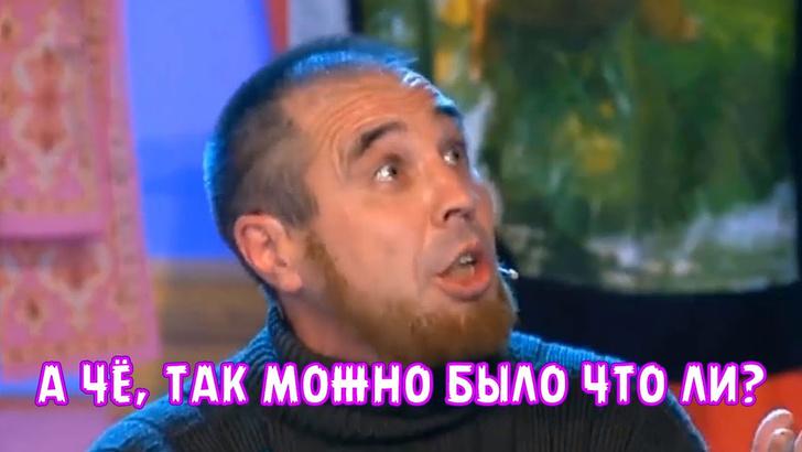 Фото №1 - RT выплатит журналистам по 57 500 рублей за вакцинацию. Реакция соцсетей (местами с шутками)