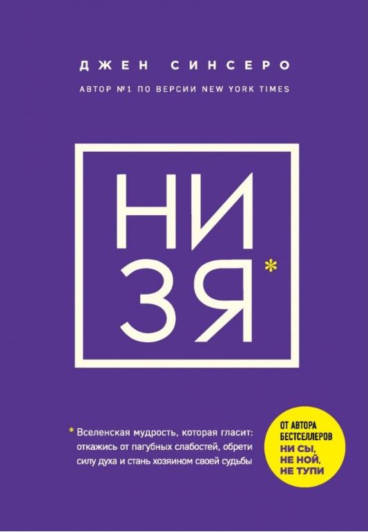 Фото №9 - Литературный гороскоп: какую книгу обязательно стоит прочитать этой весной вашему знаку зодиака?