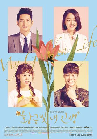 Фото №6 - Must watch: дорамы со звездой «Королевы Чорин» Щин Хе Сон