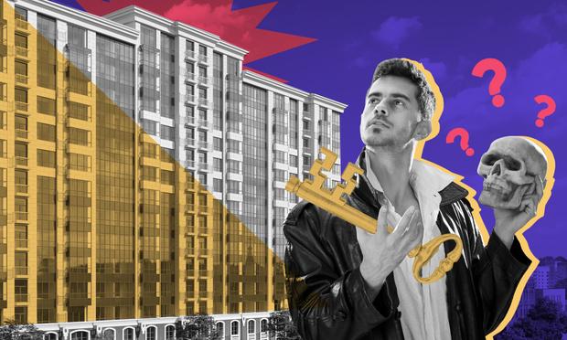 Фото №1 - «Не жильцы»: что в ближайшем будущем станет с апартаментами?