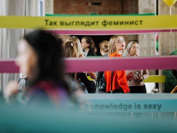 Фото №1 - Работа над собой: какие вопросы рассмотрят на Moscow FemFest 2020— первом в России фестивале о гендерной грамотности
