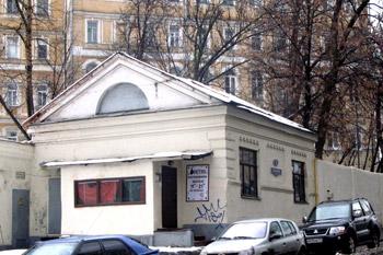Фото №2 - Аромат истории: винтажные вещи в Москве