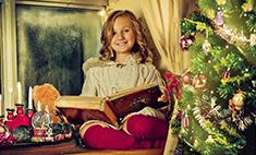 Лучший подарок под елку: книги детям на все случаи жизни