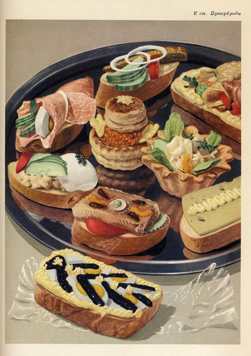 Фото №9 - Мы нашли машину времени: каталог советских товаров, в котором перечислены исчезнувшие вещи и еда из нашего детства