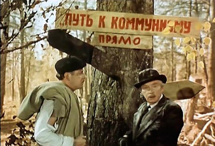 Фото №7 - 7 самых плохих фильмов из СССР