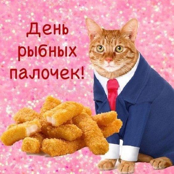 Фото №12 - 10 интернет-мемов, которые популярны только в России