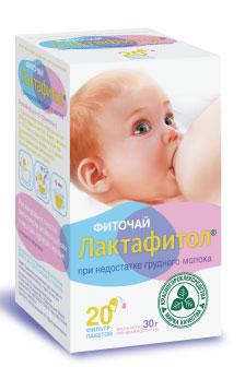 Фото №1 - Ваш малыш плачет от голода?