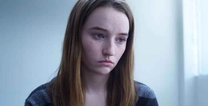 Фото №3 - Невероятная история изнасилования: как 18-летнюю Мари Адлер из жертвы серийного маньяка превратили в лживую преступницу