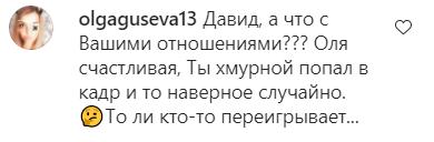 Фото №4 - Кто лучше поздравил Олю Бузову с днем рождения: Дава или… Филипп Киркоров? 🤣