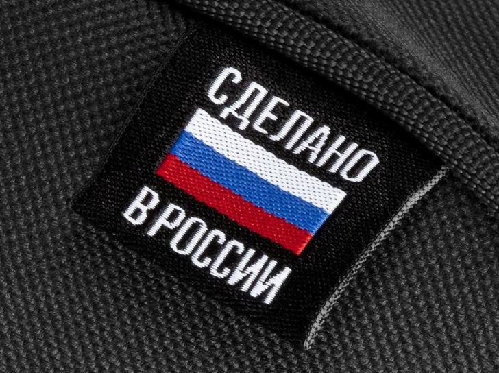 Фото №1 - Что хорошего сегодня делают в России руками