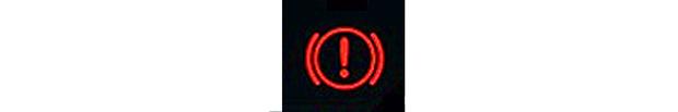 Фото №41 - Самый полный гид по контрольным лампам приборной панели твоего автомобиля