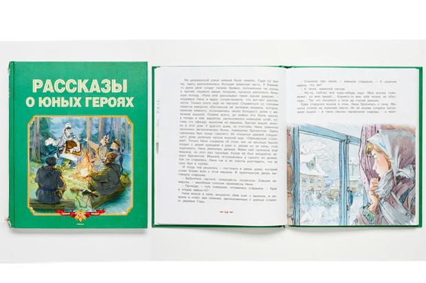 Фото №4 - Самые интересные детские книги о Великой отечественной войне
