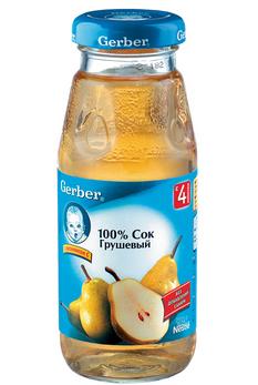 Фото №10 - Первый сок для малыша: что о нем обязательно нужно знать маме