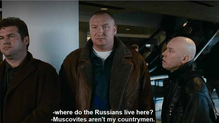 Фото №8 - Как Netflix перевел неполиткорректные реплики в фильмах «Брат» и «Брат 2»