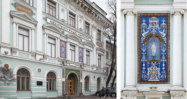 Фасад Московского Архитектурного Института.